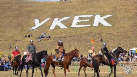 На фестиваль «Укек» будут курсировать дополнительные поезда