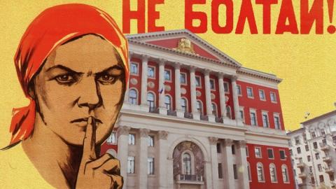 Сегодня в России – «день тишины»