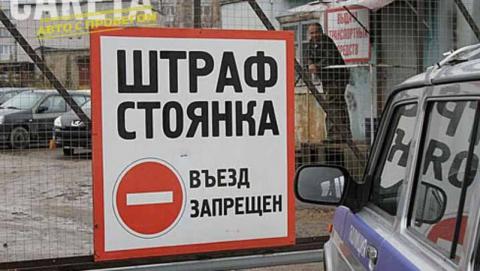 Житель Аткарска пытался угнать машину со штрафстоянки