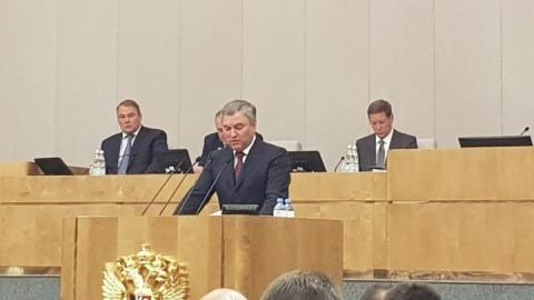 Николай Панков: Выступая перед депутатами, Володин поставил главные задачи