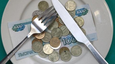 Прожиточный минимум увеличился на 400 рублей
