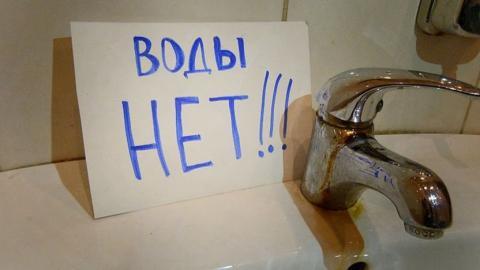 На четырех улицах Саратова отключена вода