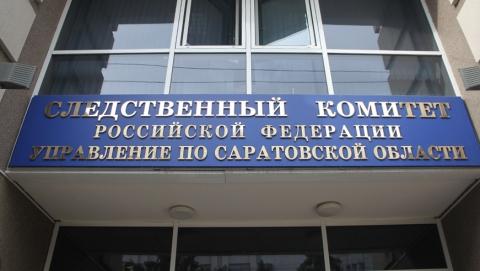 В Саратове перед судом предстанет банда мошенников и вымогателей
