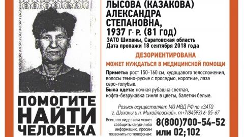 В Саратовской области ведут поиски пенсионерки в ночной рубашке