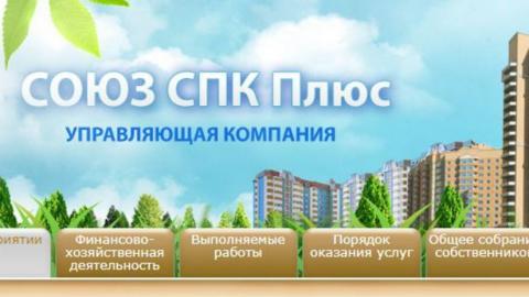 Управляющую компанию Саратова обвинили в волоките и халатности