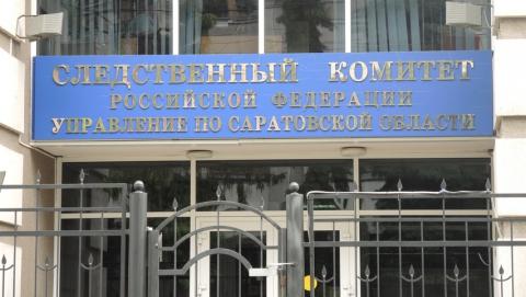 СУ СКР: Экс-чиновник администрации заставлял бизнесмена покупать ему стройматериалы