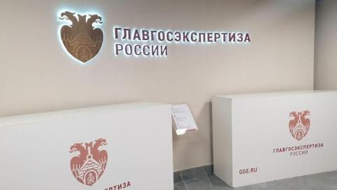 Николай Панков о Главэкспертизе: Не все регионы правильно восприняли новшества