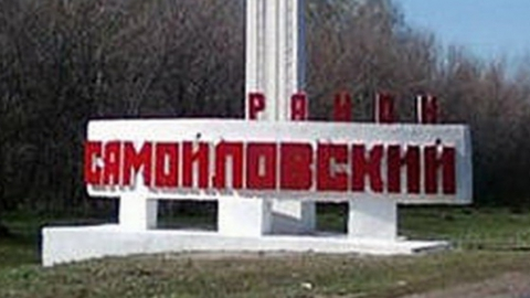 Проверка прокуратуры началась после визита Вячеслава Володина