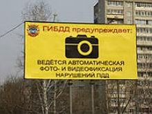 В Саратове появится новый дорожный знак