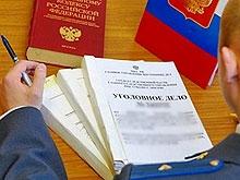 Прокуратура: дело следователя Колесниченко направлено в суд