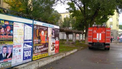 На Киевской снова горит общежитие