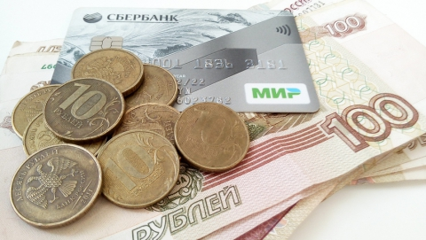 Просрочка платежей за тепло грозит пенями по кредитной ставке ЦБ