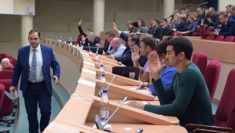 В бюджет Саратова поступит миллиард рублей