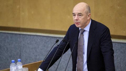 Антон Силуанов: В России выросли зарплаты