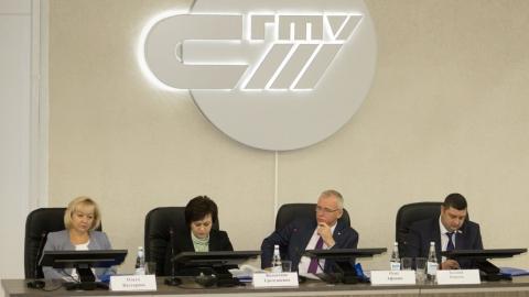 В Гагаринском университете открылась международная конференция по доступной среде