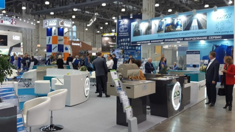 Делегация ООО «КВС» приняла участие в международном форуме ЭКВАТЭК