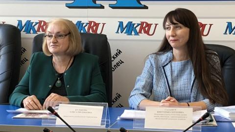 В Саратовской области стартовала интернет-перепись населения