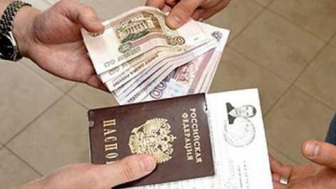 Житель Анисовки прописал у себя восемь иностранцев