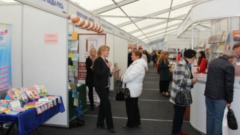 В Саратове открывается книжная ярмарка «Волжская волна»
