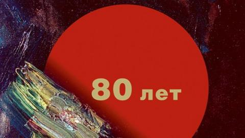 Завтра в Радищевском музее открывается выставка «Единство многообразия»
