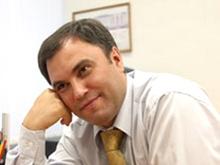 Вячеслав Володин стал третьим в рейтинге ведущих политиков страны