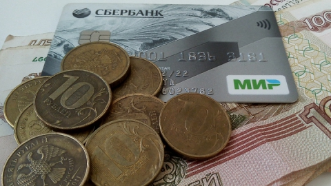 Саратов занял шестидесятое место по уровню зарплат