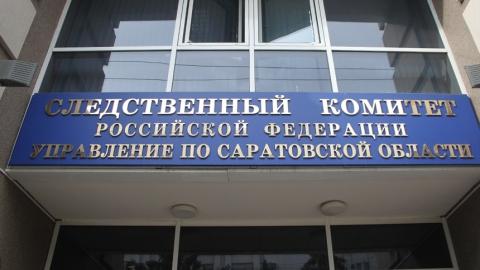 В Саратовской области сотрудник СК задержан за получение взятки