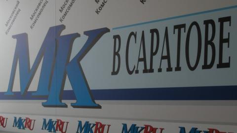 В пресс-центре «МК» в Саратове» руководитель ГИТ расскажет о нарушениях и нововведениях в трудовой сфере