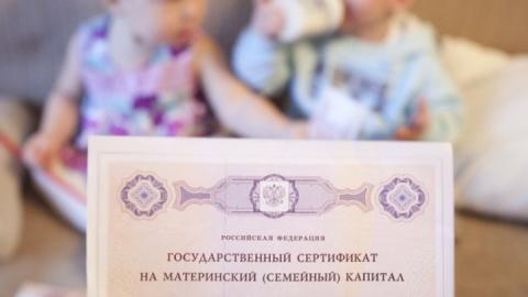 Саратовец начал кампанию за повышение материнского капитала