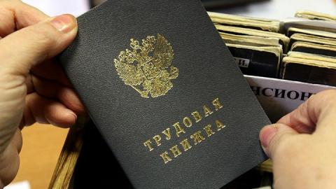 Директора санатория «Весна» уволили за невыплату зарплаты
