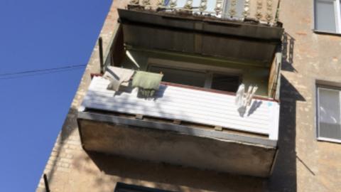 Госжилинспекция проверит балконы в Летном городке