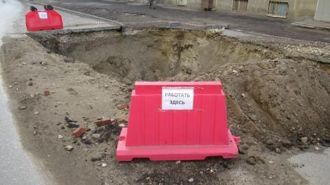 В Саратове пять улиц перекрывают для вскрышных работ