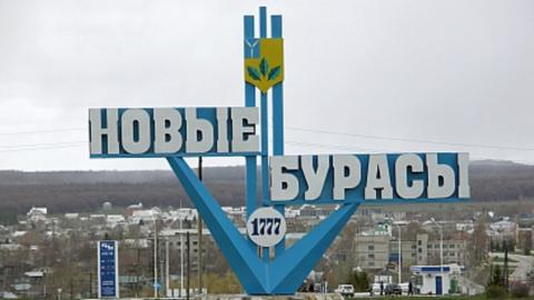 Уволился глава Новобурасского района