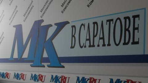 В пресс-центре «МК» в Саратове УФНС расскажет о предварительных итогах налоговой кампании и нововведениях 2018 года
