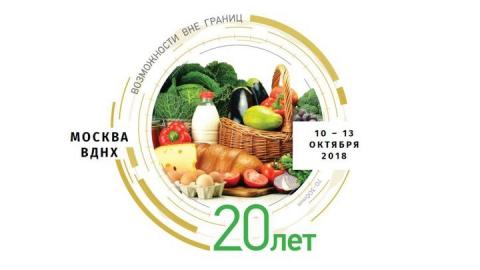 Саратовцы получили 118 медалей на агропромышленной выставке «Золотая осень – 2018»