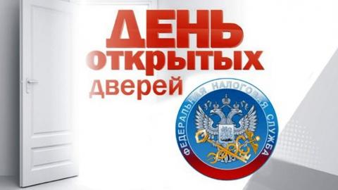 Межрайонная ИФНС России № 8 проводит Дни открытых дверей для физических лиц