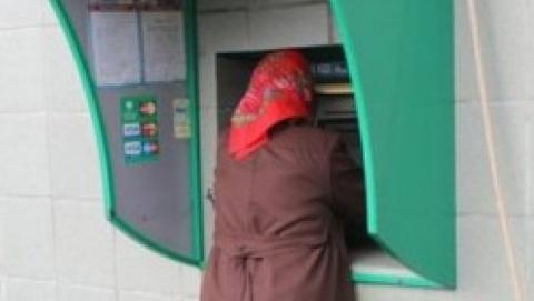 Женщина отдала неизвестному 100 000 рублей