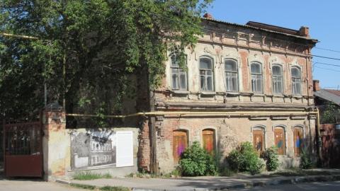 Дом Гектора Баракки в Саратове выкупил фонд его имени