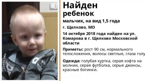 В подъезде найден 1,5 годовалый мальчик