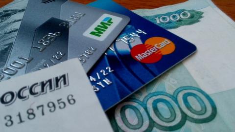 С карт должников «ЭнергосбыТ Плюс» принудительно списано более 30 млн рублей