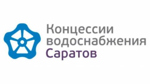 """""""КВС"""" начали прокладывать новый коллектор"""