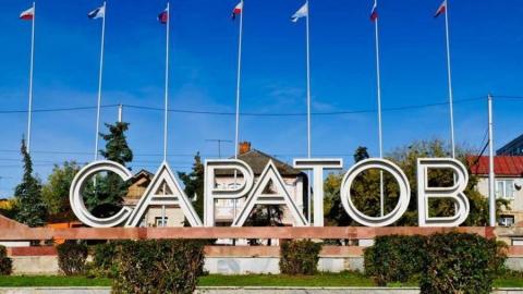 Саратов возглавил топ самых пьющих городов России