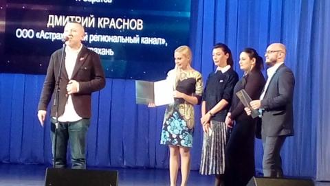 Фильм о благотворительной акции - в финале ТЭФИ-Регион