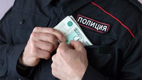 Сотрудника полиции заподозрили в получении взятки