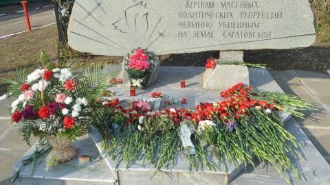 В память жертв политических репрессий пройдет панихида