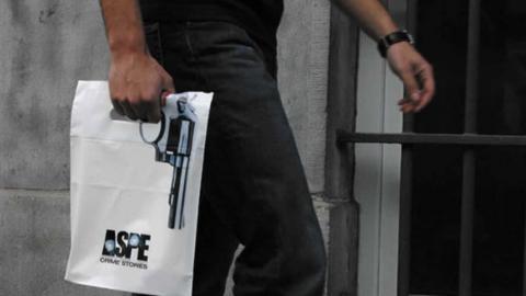 В Солнечном задержан вооруженный гражданин