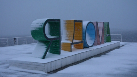 Саратовцы делятся фотографиями первого снега