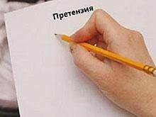 Главы муниципальных образований не смогли сформулировать свои претензии к Синичкину