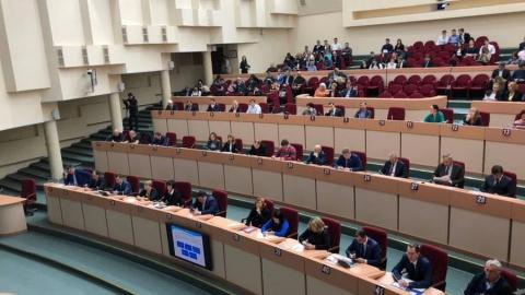 Депутаты, чиновники и общественники обсуждают цифровую экономику