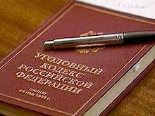 Суд над следователем Колесниченко проходит в закрытом режиме
